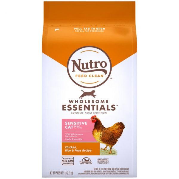 Nutro Cat Adult Sensitive Digestion 2.27kg