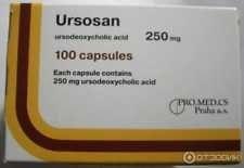 Ursosan 250mg x 100 capsules  Prescription Required
